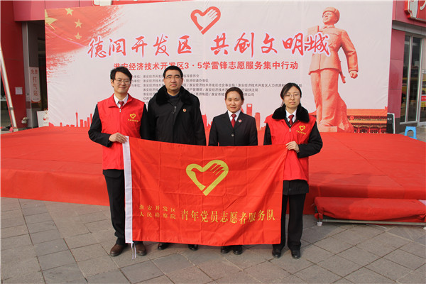 淮安开发区检察院青年检察官志愿服务队在行动