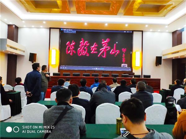 淮安市住建局开展红色革命主题教育活动
