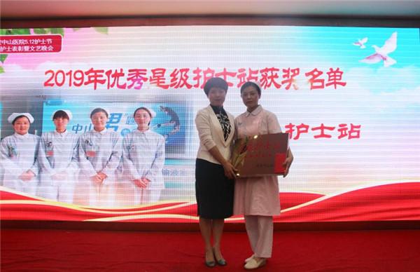 淮安中山医院5.12护士节·优秀护士表彰暨文艺晚会隆重举行