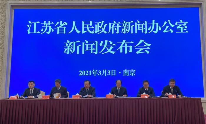 2021年江苏省委一号文件发布:全面推进乡村振兴加快农业农村现代化建设