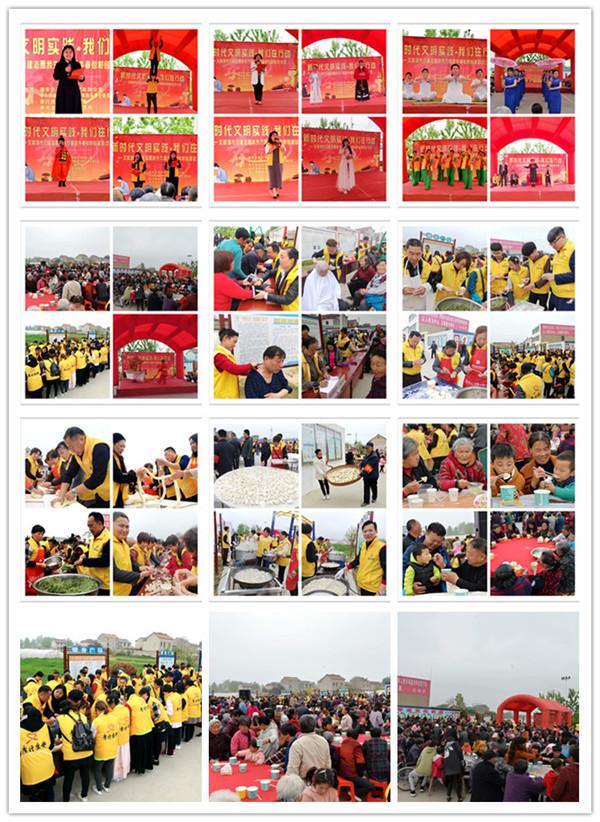 新时代文明实践我们在行动--金牛村创建淮安市首个孝心村启动仪式隆重举行