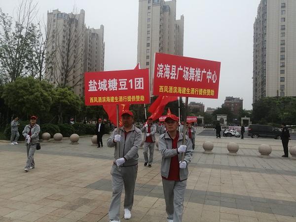 滨海县红色文艺宣传�坦愠∥枵寡菥�彩纷呈