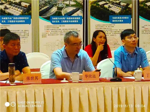 南京同方水务有限公司致力打造蓝天碧水水工程