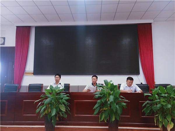 淮安楚州实验中学召开新学期班主任培训会