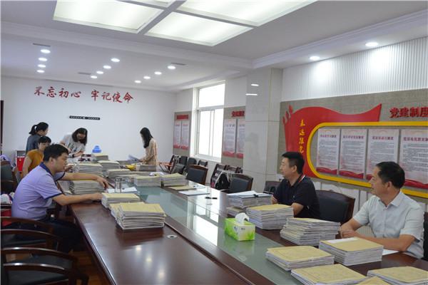 """淮安市中院来洪推进""""套路贷""""虚假诉讼专项治理工作"""