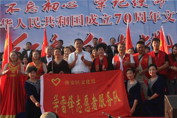 淮城街道六珠社区举办庆祝中华人民共和国成立70周年文艺演出活动