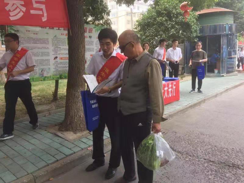 """淮安光大村镇银行组织开展""""节能减排、光大先行""""志愿者服务活动"""
